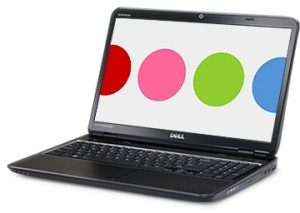 Laptopul meu